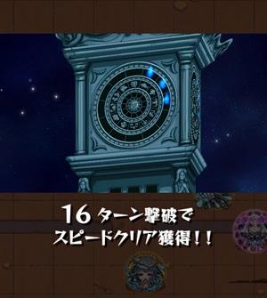 時計台.jpg